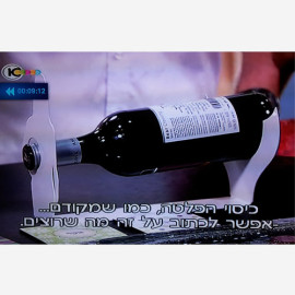 Metal Wine Stand - RDD - Channel 10