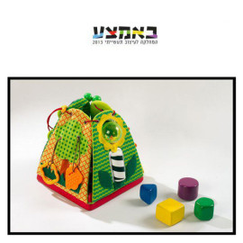 Tiny Love - Soft Activity Center - RDD - Exhibition - Tel Aviv